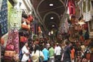 séjour culturel à tunis